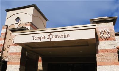 View Photo #1 - Temple Chaverim
