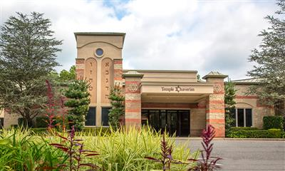 View Photo #1 - Front Entrance