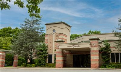 View Photo #2 - Front Entrance