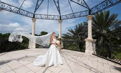 View Photo #16 - Bridal Ceremony Outdoors